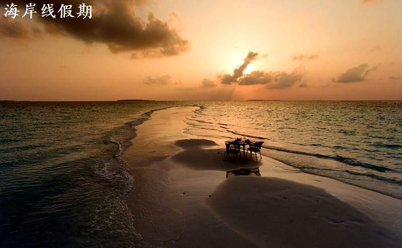 马尔代夫 戴加利岛,迪加尼 Dhigali Maldives 平面地图查看