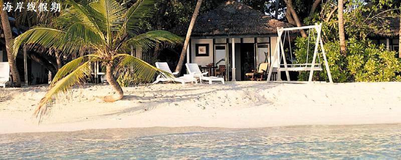 海滨别墅-Beachfront Villa 房型图片及房间装修风格(安莎娜伊瑚鲁岛 伊瑚鲁 Angsana Ihuru)海岛马尔代夫