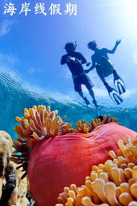 maldives 康迪玛度假村 Kandima Maldives 漂亮马尔代夫图片相册集