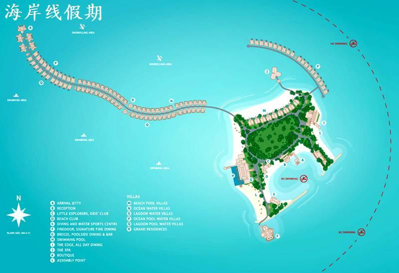 卡戴帕茹岛|大公园岛 Grand Park Kodhipparu Maldives 鸟瞰地图birdview map清晰版 马尔代夫