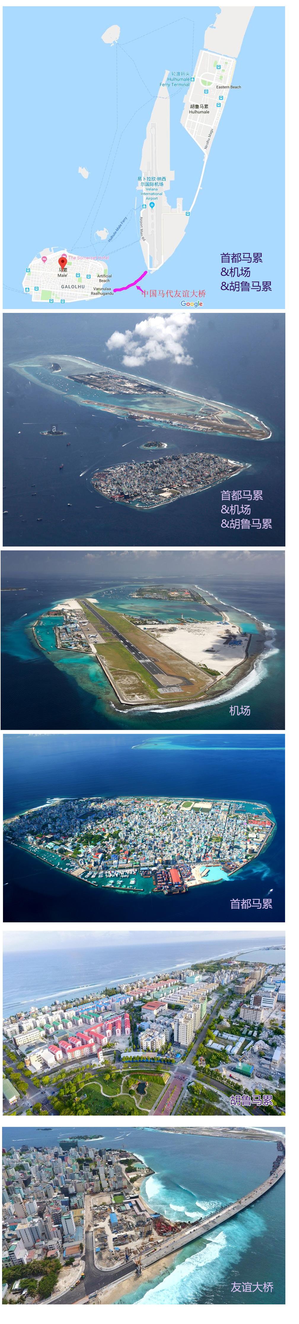 maldives攻略,  马尔代夫地图&环礁气候分布图 -百科-马尔代夫-专业代理-海岸线假期-唯一官方网站