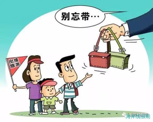 【小贴士】飞机上行李可以随身or禁止随身,可以托运or禁止托运,马尔代夫游记,海岸线假期