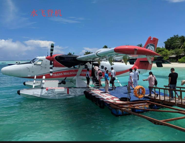 maldives攻略,  最全图解马尔代夫特色交通:水上飞机 | 水飞 -马尔代夫攻略-一级代理-海岸线假期官网