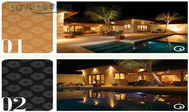 Sulthan泳池别墅-Sulthan Pool Villas 房型图片及房间装修风格(古丽都岛 Kuredu Island)海岛马尔代夫
