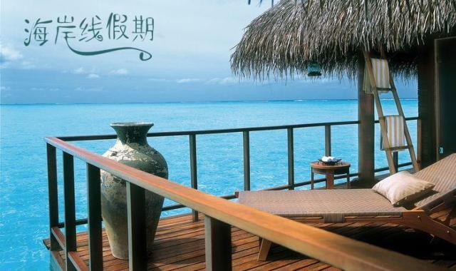 泻湖别墅-Lagoon Villas 房型图片及房间装修风格(泰姬珍品岛|泰姬魅力 Taj Exotica)海岛马尔代夫