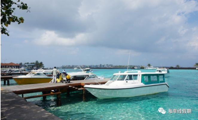 maldives攻略,  【选岛无忧】马尔代夫有一百多个岛,怎么选?手把手教学去马尔代夫如何选岛 -马尔代夫攻略-一级代理-海岸线假期官网