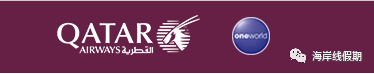 maldives攻略,  [普及贴]航空行李限重最新总结,内涵新航,阿航,斯航。 -百科-马尔代夫-专业代理-海岸线假期-唯一官方网站